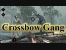 【Hunt:Showdown】俺たちゃクロスボウギャング【ハントショウダウン】【huntshowdown】