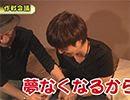 嵐・梅屋のスロッターズ☆ジャーニー #583【無料サンプル】