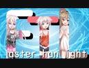 FTL~光よりもはやく!~キャプテンIAの航海#1【VOICEROID実況プレイ】【ARIA姉妹+さとうささら】