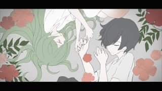 DAREKANO『夏忘れ』(Official Music Video)