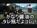 【Satisfactory】ありきたりな惑星工場#35【ゆっくり実況】