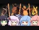 【VOICEROID実況】コトノハウイポ!パート20【ウイニングポスト9 2020】