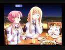 ARIA The ORIGINATION 〜蒼い惑星のエルシエロ〜 #02