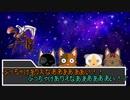 【刀剣猫CoC】KP厚PL光忠まんば陸奥伽羅でキャットタワーをのぼるpart4【仮想卓】