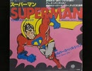 "【特別企画】DISCO NON-STOP MIX VOL.7 ""SUPERMAN SPECIAL"""