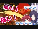 【姫 vs 姫】夢月ロア、サイコパス相羽ういはに弄ばれ斬殺される【にじさんじ切り抜き/マイクラ】