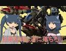【ゆっくり解説】3分でわかるワルダレイダー【ダイアクロンリブートシリーズ】
