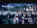 【Rain City】世界観が良い。こんな人生を送りてぇ【ゲーム実況】