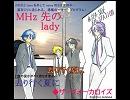 去り行く夏に(ザ・ヴォーカロイズ)(Lead Vocal KAITO)