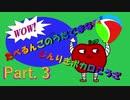 たべるんごのうたで学ぶ人力ボカロ講座Part. 3後編(人力組み立て+微調整編)