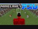 前編「Minecraftアスレ」初めてマイクラでアスレをするが難しくて苦戦する...「顔出し実況」