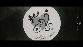 【MILLION OVERL@P!!】ラビットファー -Lump Sugar Remix-