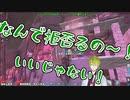 リーパークイーンにフラれつづけDV夫と化す渋谷ハジメ【にじさんじARK】【Fixサー】