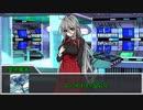 【クトゥルフ神話TRPG】台風の目 第十九話【実卓リプレイ】