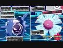 発狂パルシェンの仇はマジックミラーエーフィで!ドヒドイデだけはマジで絶対に許さねぇwww【ポケモン剣盾】pokemon sword shield