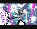 【刀剣DbD】俺は刃を防げない!_014(ヒヨコ編)