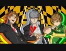 【初見】ペルソナ4 The GOLDEN P4G Part.6【ぼやき実況】