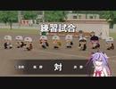【パワプロ2020】xx監督代行の栄冠ナイン 1-2