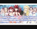 【⇧1000日達成!!】囚われのチアと水着海賊 ストーリー①・新刊特典情報
