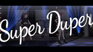 【アイマスRemix × MAD】Jus-2-Mint「Super Duper(Band Arrange)」【MILLION OVERL@P!!】
