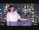【莉依紗】SPiCa 踊ってみた【まだまだ夏!】