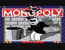 モノポリー(ゲームボーイカラー版)CPU4人で対戦 中編