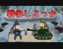【DQM2】戦争!戦争戦争戦争戦争!!!! イルとルカの不思議な鍵SP 8話