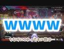 【勇気ちひろ/叶/Yuya】APEX部2434キルリレー キル&チャンピオンクリップ集 #1