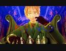 【APヘタリアMMD】「KING」By.眉毛(1080p対応)