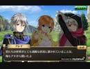 【輝星のリベリオン】感染少女 コラボ プレイ動画 イベントエピソード・ストーリー全会話集