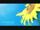 【初音ミク】tiny summer tale【オリジナル曲】