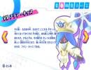 【実況】たくさんの仲間達と大冒険!念願の『星のカービィ スターアライズ』をプレイ Part102