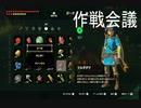 ゼルダの伝説ブレスオブザワイルド実況プレイ(DLC編)Part45
