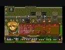 ラングリッサーⅡ ゆっくり実況プレイ Part119