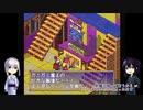 【刀剣乱舞】#4 脇差兄弟でポポロクロイス物語【偽実況】