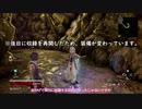 【刀剣乱舞】BGMが可笑しいこーどヴぇいんの旅Part.12【偽実況】