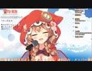童田明治が歌う 「ホウキ雲」
