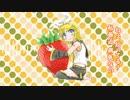 【鏡音リンAct1】ストロベリー【カバー】