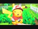 【実況】10周年目も、Let'sGo!ピカチュウ! #2