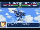 【TAS】GBA版スーパーロボット大戦A_エースパイロットがたった一人で戦争終結させにいきます_第18話「ネオホンコン、炎上」