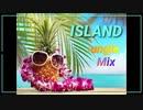【初音ミク】ISLAND-JungleMix-【SugarNana】