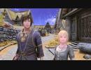 【Skyrim】ソーヤの冒険 竜の血脈編5【ゆっくり実況】