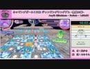 【闇鍋RTAリレー】ホッピングガールこはね ジャンピングキングダム -黒兎の姫-  All Stage RTA【タイムシフト動画】