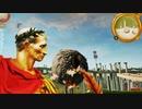 美しいローマで巨石を転がしてジュリアス・シーザーを倒す!!【ROCK OF AGES3  MAKE & BREAK】#3