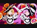 【マッシュアップ】アイ情劣等性×アルカリレットウセイ/かいりきベア【mega】(修正)