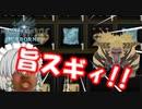MHW:I】報酬が旨すぎる!!装飾品求めて歴戦激昂ラージャンに挑む!!【ゆっくり実況】とあるメイドの狩猟生活 part11