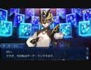 Fate/Grand Orderを実況プレイ サマーキャンプ編 Part37
