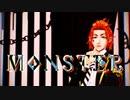 【MMDツイステ】MONSTER【ケイト・ダイヤモンド】