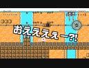 【ガルナ/オワタP】改造マリオをつくろう!2【stage:65】