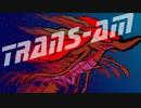 【ポケモン剣盾】流星群に願いを ReStart #1 【トランザムドラミドロ】